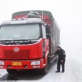 凝冻不断,沪昆高速、杭瑞高速等32处路段实施交通管制