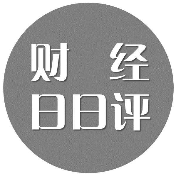黄晓明股票操纵陷迷局,巴菲特持续看好苹果 | 财经日日评